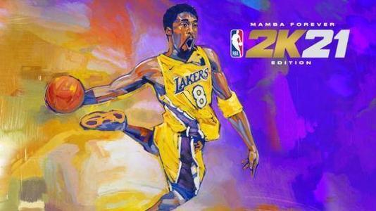 NBA2K21租号